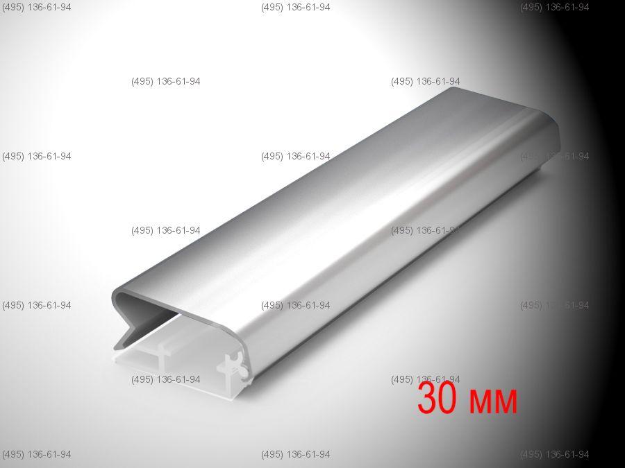 Рамка универсальная квадратная клик-профиля 30 мм серебро глянец длина 3,1 метра